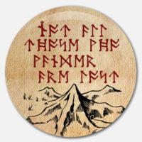 Placka Osamělá hora